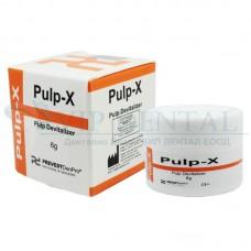 Pulp X - Паста за девитализация на пулпа