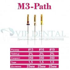 Ендодонтска с-ма М3-Path к-т 3бр.