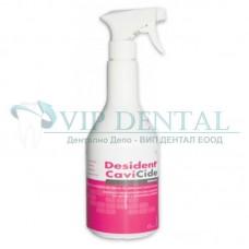 Дезинфектант - Desident CaviCide (700ml + 200ml.)