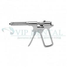 ЦИТОДЖЕТ - Пистолет за интралигаментарна анестезия