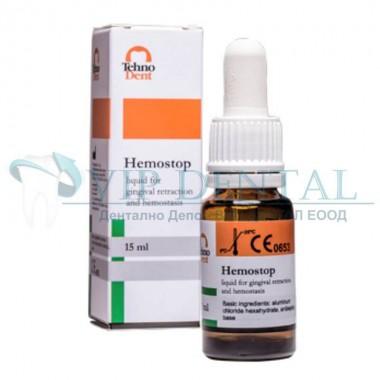 Хемостатична Течност HEMOSTOP (15мл.)