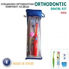 Детски Ортодонтски к-т - ORTHODONTIC KIT for KIDS