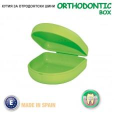 Кутия за Ортодонтски Апарати - Orthodontic Box