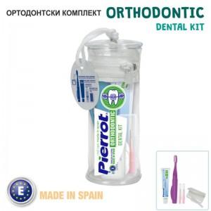 Ортодонтски к-т - ORTHODOTIC KIT