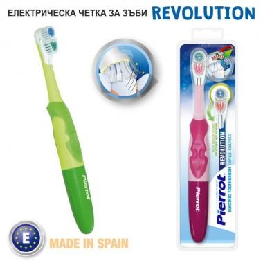 Електрическа Четка за Зъби Pierrot REVOLUTION