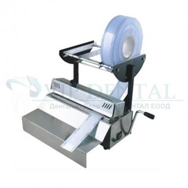 Опаковъчна машина Seal 80